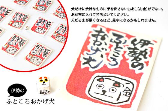 10月のプレゼント.jpg